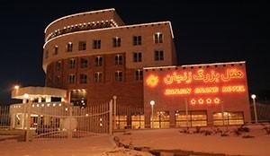 فندق الكبير زنجان
