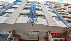 Part Hotel