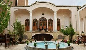 Morshedi House Traditional Hotel