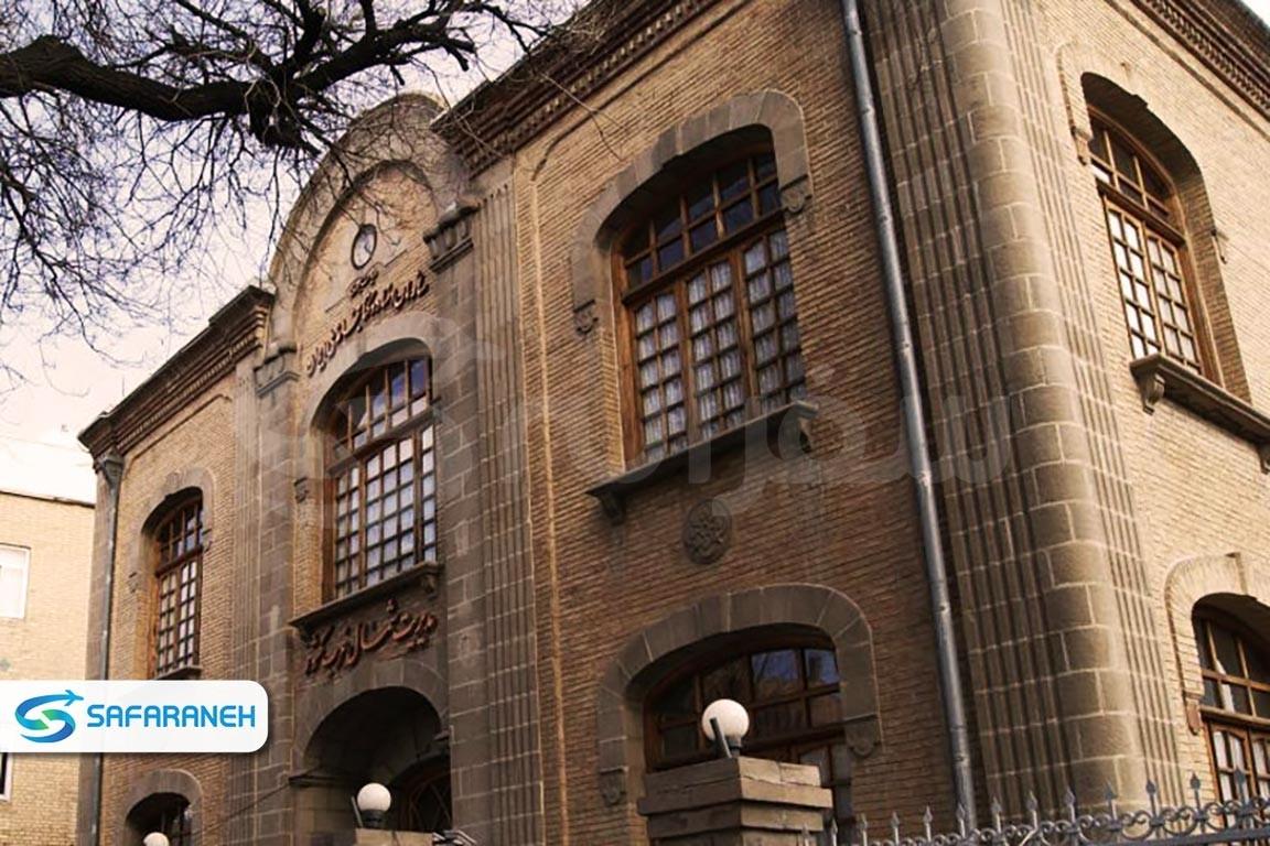 خانه اردوباری