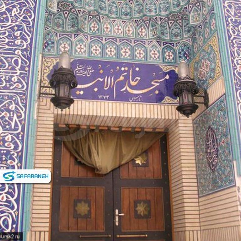 مسجد خاتم