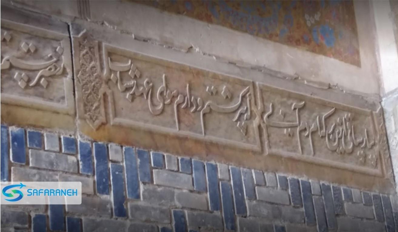 آب انبارعلیمردان خان کرمان