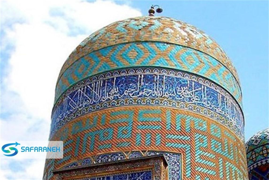 آرامگاه شیخ صفی الدین و گنبد الله الله اردبیل