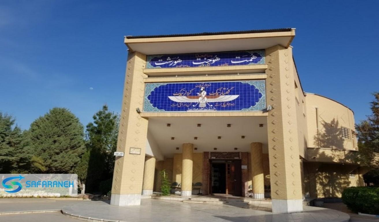 آتشکده محله شهر کرمان