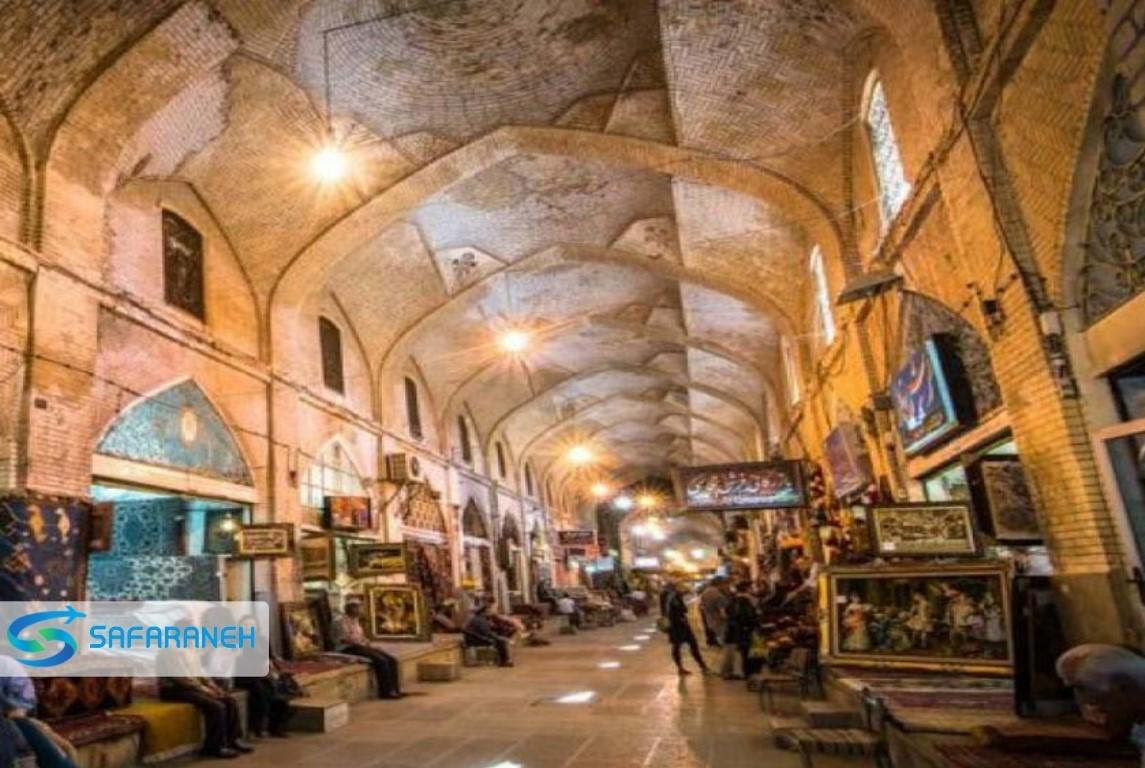 مجموعه بازار تاریخی اراک