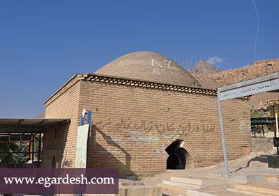 آرامگاه خضر خرم آباد