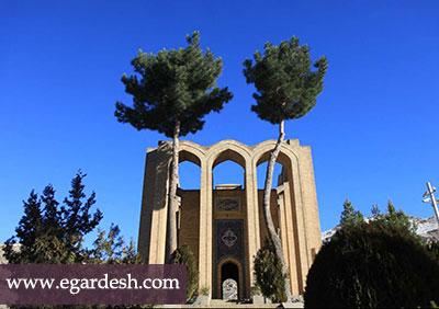 آرامگاه میر رضی الدین آرتیمانی تویسرکان