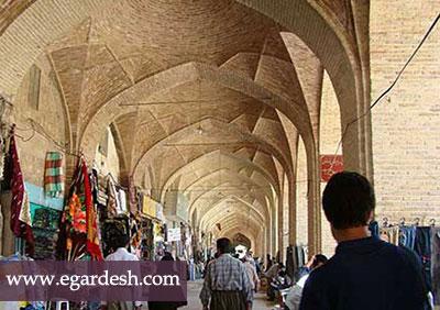 بازار میدان ارگ کرمان