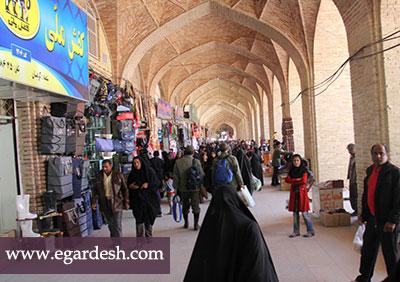 بازار سرتاسری كرمان کرمان