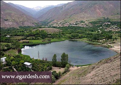دریاچه اوان قزوين