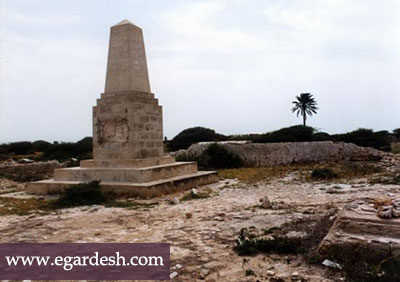 قبرستان انگلیسی ها بوشهر