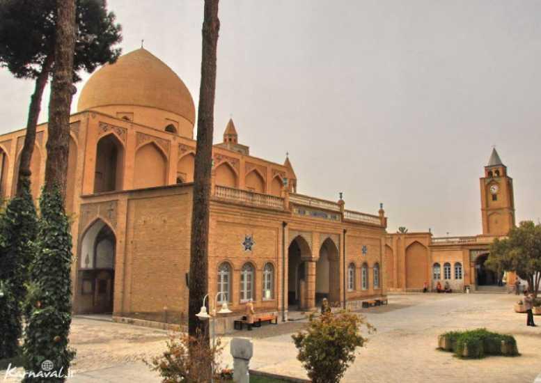 کلیسای نرسس اصفهان