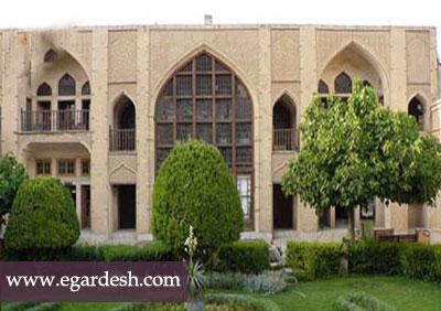 خانه داوید اصفهان