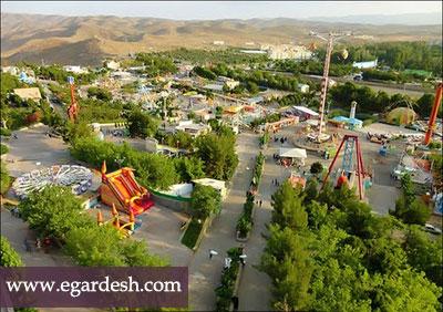 پارک شادی  مشهد