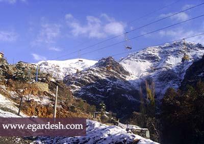 کوهستان توچال تهران