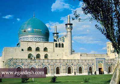 مسجد گوهرشاد مشهد