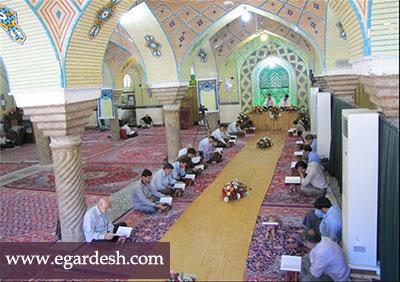 مسجد حاج شهباز خان کرمانشاه