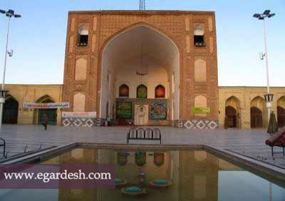 مسجدجامع نیشابور نیشابور