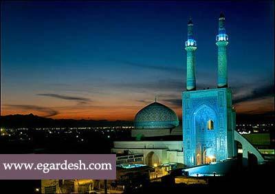 مسجد جامع یزد یزد