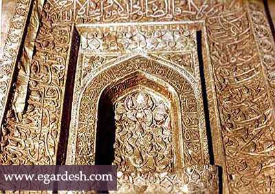 محراب مسجد جامع مرند