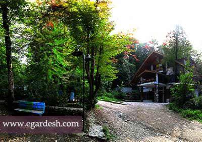 پارک جنگلی کردکوی کردکوی