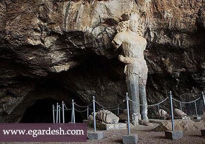 غار شاپور