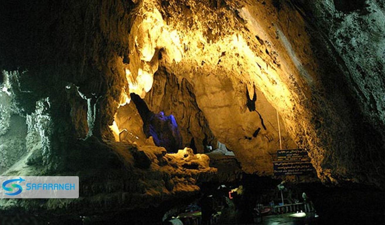 غار سر آب کبودرآهنگ