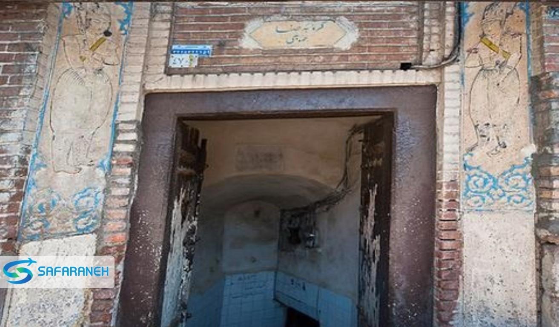 حمام صفا قزوین