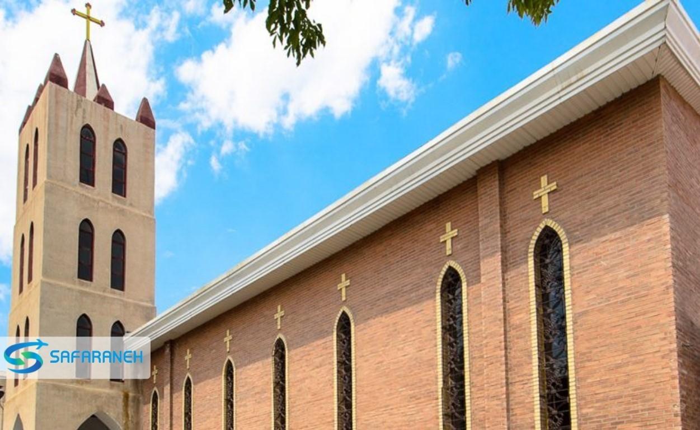 کلیسای ننه مریم ارومیه
