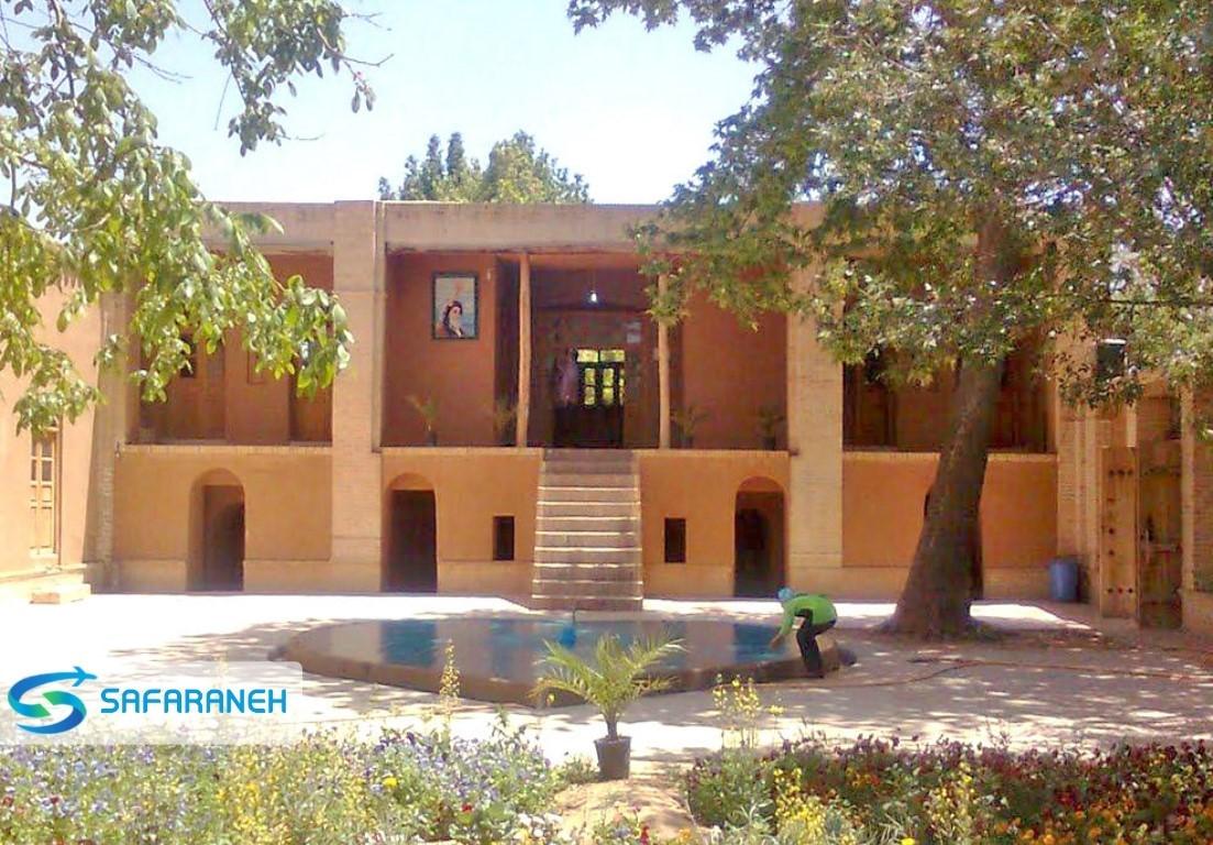 مجموعه تاریخی بیت حضرت امام خمینی