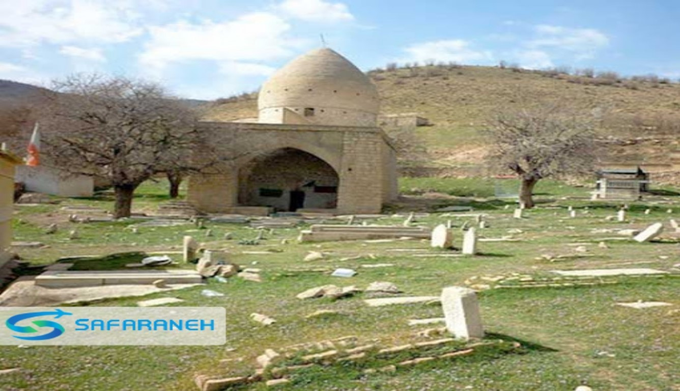 مقبره شهنشاه خرم آباد