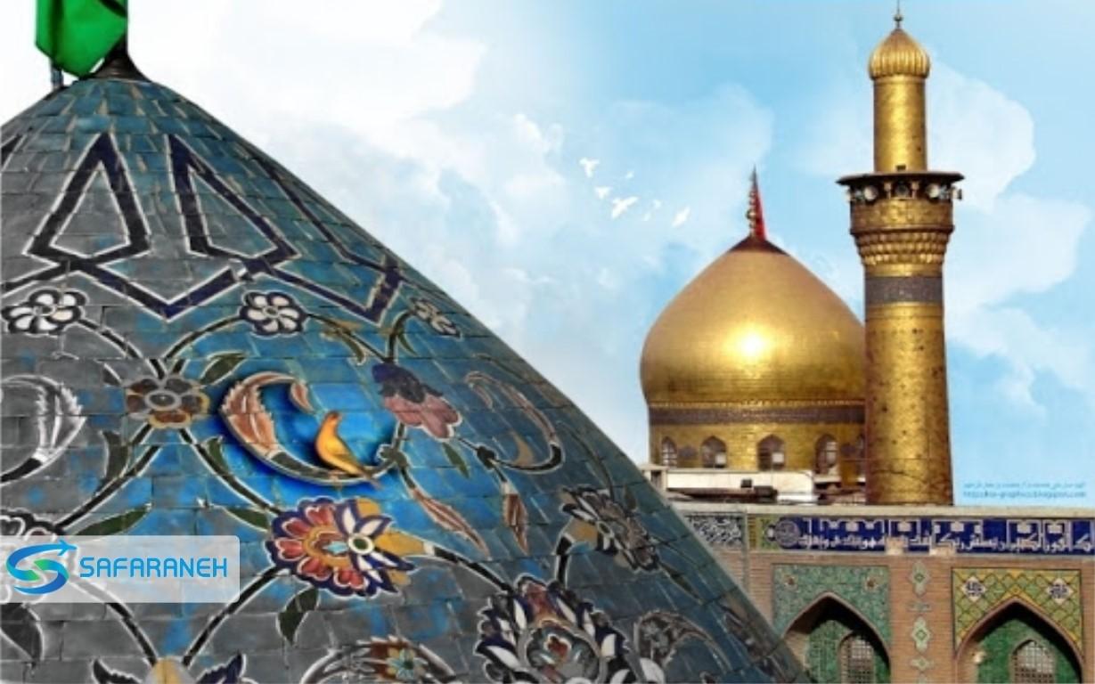 مسجد جامع گرگان گرگان