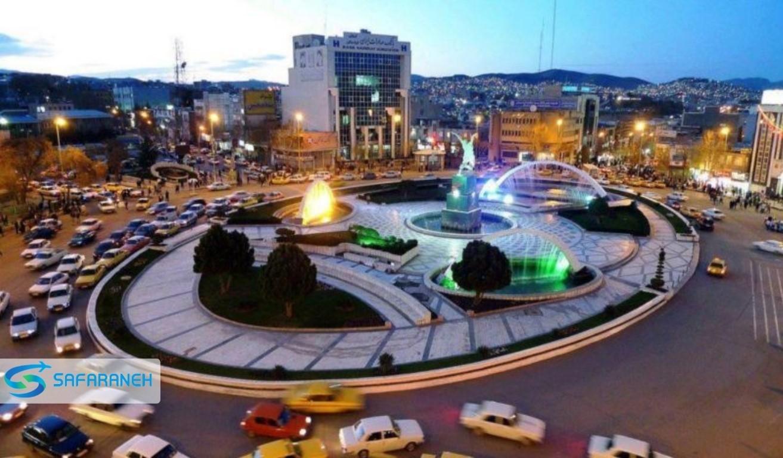 میدان آزادی سنندج