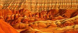 کوه های رنگی آلا داغ لار آذربایجان شرقی