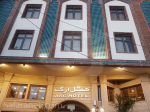 رزرو-هتل-ارزان-در-شیراز
