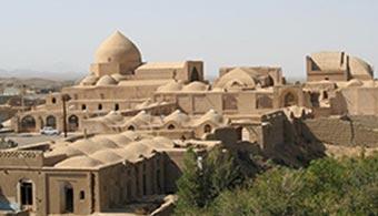 شهر اردستان