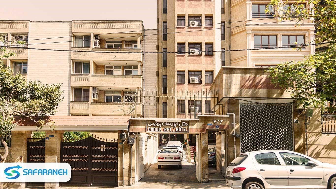 هتل پردیس تهران