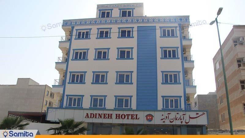 نمای ساختمان هتل آپارتمان آدینه
