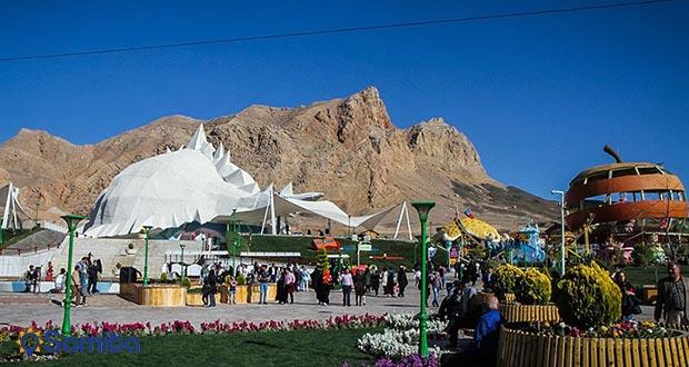شهربازی شهر رویاها اصفهان