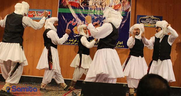 رقص محلی