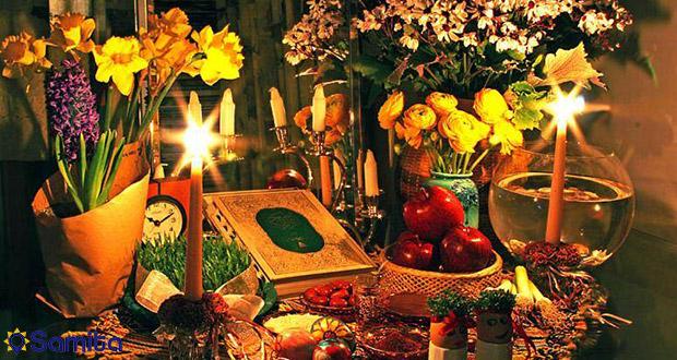جشن نوروز ایران