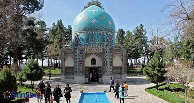 مقبره عطار
